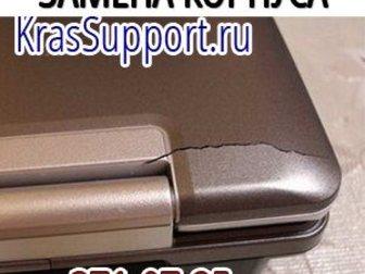 Скачать фотографию  Замена корпуса ноутбука, Сервис, 34447130 в Красноярске