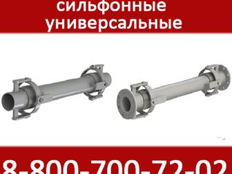 Фланцы стальные воротниковые приварные Ру=1,6 МПа (16 кгс/см2)