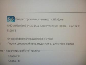 Смотреть изображение  Acer 2ядра AM2 athlon 64x2 5000+ (5GB(ОЗУ) DDR2) 34641667 в Красноярске