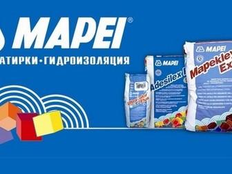 Новое foto Строительные материалы Строительные смеси Mapei, Litokol 34815482 в Абакане