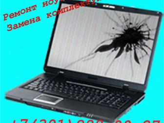 Уникальное изображение Комплектующие для компьютеров, ноутбуков Продажа ноутбуков, Купить ноутбук 37716575 в Красноярске