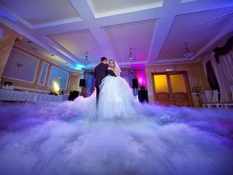 Скачать бесплатно фотографию Организация праздников Свадьба,холодный туман на первый танец 68105171 в Красноярске