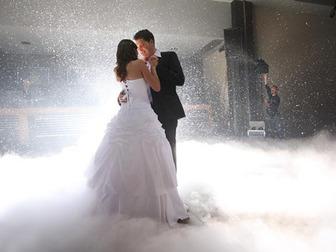 Смотреть изображение Организация праздников Свадьба,холодный туман на первый танец 68105171 в Красноярске