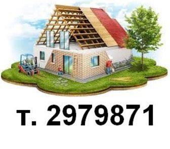 Фото в   Профессиональное строительство домов и бань в Красноярске 0