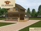 Фотография в Недвижимость Продажа домов Семья из пяти человек купит жилой дом за в Краснокамске 0