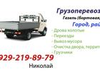 Изображение в   Услуги грузоперевозки по городу и району. в Красноуфимске 0