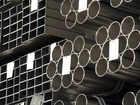 Скачать бесплатно фотографию Строительные материалы Трубы в Кстово 37855324 в Кстово