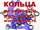 Свежее фото  Уплотнительное кольцо цена 35639256 в Кудымкаре