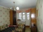 Квартиры в Кудымкаре