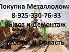 ���� �   ���. 8-495-773-69-72. 8-925-330-76-33.   � ������ 9�000