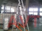 Фото в   Алюминиевые лестницы  Трансформеры от 3800 в Москве 2400