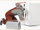 Фото в   Мы предлагаем качественный ремонт стиральных в Кемерово 700