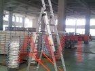 Увидеть фотографию  Лестницы алюминиевые и рабочие перчатки AVT 32772771 в Москве