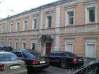 Фотография в   Сдается помещение в особняке класса Б на в Москве 500000