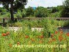 Новое фотографию  Сдаю отличную квартиру в Пятигорске посуточно 32787481 в Пятигорске