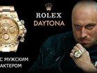 Фотография в   Сделай себе мужской подарок, купите часы в Владивостоке 2999