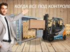 Фотография в   Сборно-разборные контейнеры могут применяться в Москве 50000