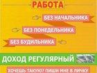 Фотография в   ОБЯЗАННОСТИ:  -поиск клиентов и подбор страховых в Москве 0