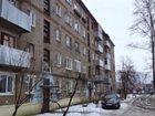 Фотография в   Продам квартиру  1-к квартира 31 м² в Москве 950000