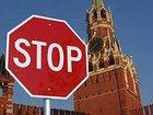 Изображение в   Ограничение въезда в РФ, может стать неожиданным в Екатеринбурге 0
