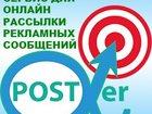 Фотография в   Эффективный портал Альфа - Постер для Интернет в Москве 3