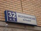 Фото в   Продам квартиру 1-к квартира, 39 м?,   Бескудниковский в Москве 7395000