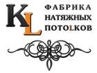 Изображение в   Натяжные потолки в Воронеже, производство, в Воронеже 85