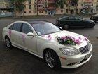 Фотография в   Прокат авто.   Авто на свадьбу Днепропетровск в Кургане 300
