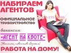 Изображение в   Агентство недвижимости Новоселье, приглашает в Санкт-Петербурге 50000