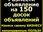 ����������� �   ������ ���������� ���������� � ��������� � �����-���������� 500