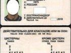 Фото в Образование Повышение квалификации, переподготовка Расскажу как проходит обучение по ДОПОГ в в Кургане 3500