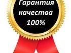 Скачать бесплатно foto  Оперативная помощь студентам ОЮИ и ДВГГТК 34057606 в Владивостоке
