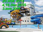 Уникальное foto  из Перми по пятницам в аквапарк Ривьера 34063696 в Перми