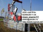 Фото в   Поставки нефти. Нефть станция отгрузки Нижневартовск в Ангарске 15500