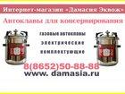 Смотреть изображение  Термопереплетчик HELIOS 60 34296635 в Йошкар-Оле