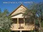 Свежее изображение  Стройте с нами - Сруб дома, сруб бани, 34329789 в Кургане