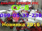 Изображение в   Цена СУ-8 Гибридная сеялка, храктеристика в Кургане 1