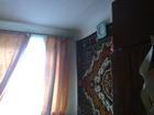 Скачать бесплатно foto  продается комната по материнскому капилу 34355584 в Кургане