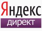 Фото в   - Настройка 100 ключевых слов для теста ниши в Новосибирске 3000