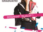 Фотография в   Не секрет, что каждый молодой человек хочет в Санкт-Петербурге 0
