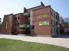 Фотография в   Продается оздоровительный центр сауна «Царь-баня» в Томске 9750000