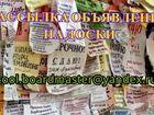 Фотография в   Разместим Ваши объявления на более чем 3500 в Санкт-Петербурге 250