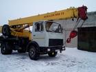 Смотреть foto Автокран Продаётся автокран на базе маза Ивановец КС-35715, 2000 34722754 в Кургане