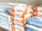 Фотография в   Купите цемент оптом в Ростове-на-Дону:  Новороссийский в Кургане 215