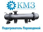 Изображение в   Подогреватель пароводяной (ПП1, ПП2) -одно в Москве 1
