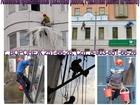 Новое изображение  Промышленный альпинизм Воронеж и область 34795137 в Воронеже