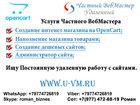 Скачать foto  Контент менеджер, Администратор сайта 35064992 в Москве