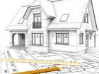 Увидеть фото  Вводный вебинар к курсу Как построить дом? 35066900 в Кургане