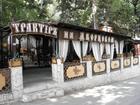 Фото в   Продам готовый бизнес в г. Алупка : ресторан-кафе, в Ялта 18000000