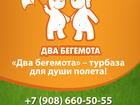 Фото в   Номера эконом класса    1500 РУБ.   /с человека в Иркутске 1500